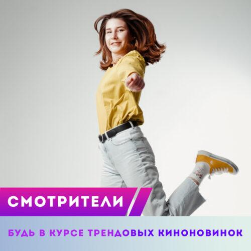 Алия Мустаева
