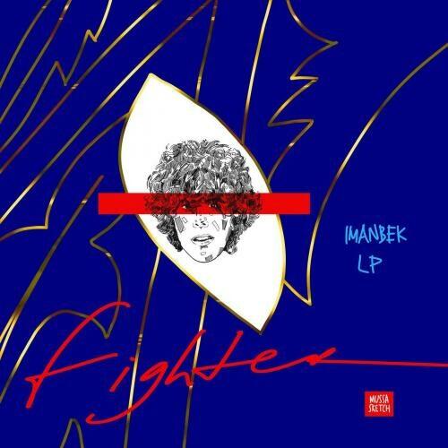 LP & Imanbek - Fighter